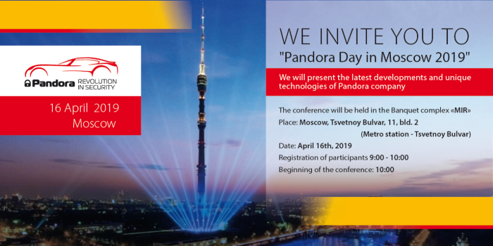 "The date of the conference ""Pandora Day in Moscow 2019"" is coming"